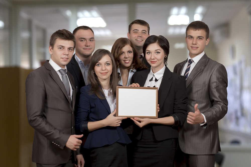 Plantéate optar por premios empresariales